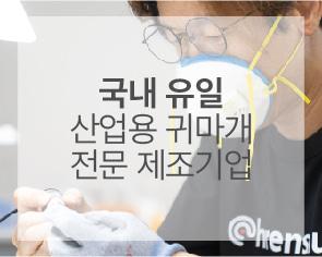 main_banner01_1