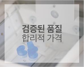 main_banner01_2